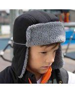Result Winter Essentials Kids Ocean Trapper Hat